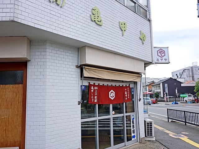 160926kikkouya01.jpg