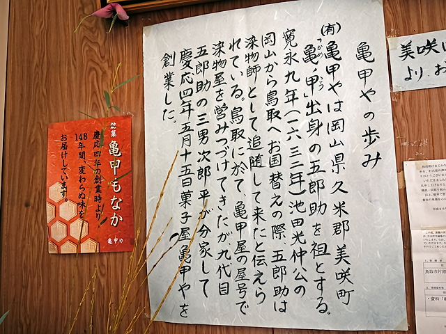 160926kikkouya02.jpg