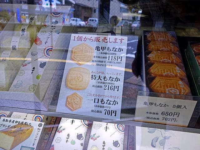 160926kikkouya03.jpg