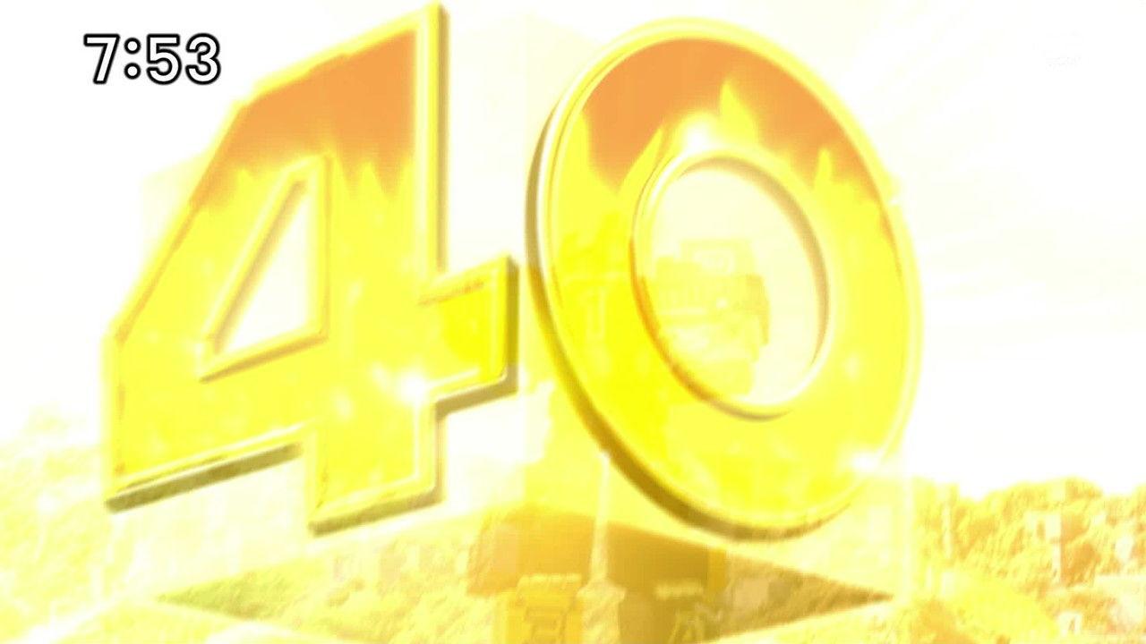 ジュウオウ#29 40周年光線