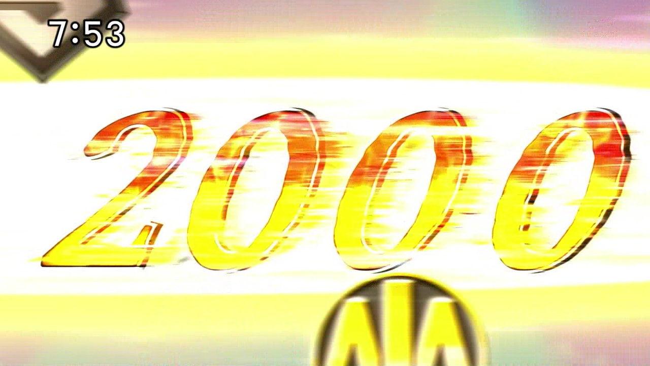 ジュウオウ#29 2000回光線