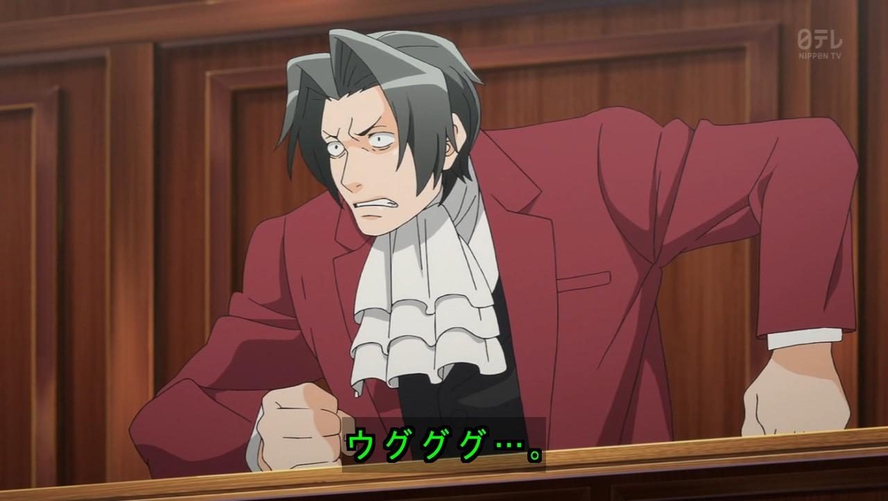 逆転裁判#みっちゃん