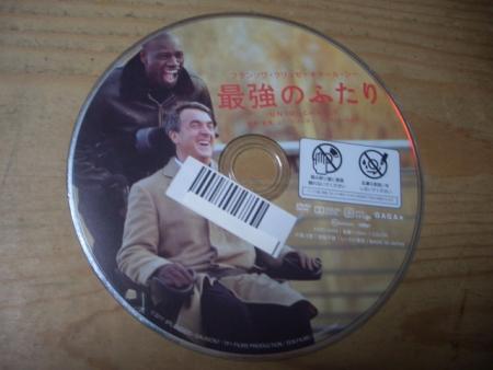 DVD(最強のふたり)