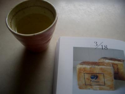 本(渡辺有子365。)