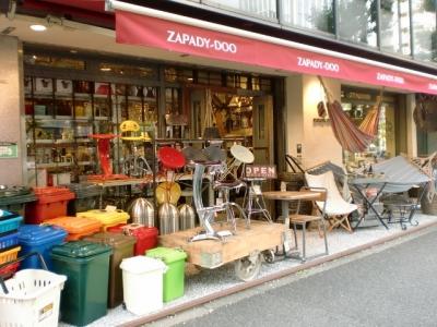 代官山(雑貨店)