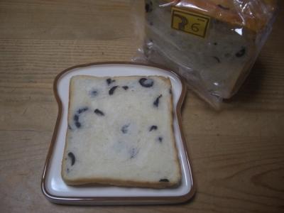 パン屋さんのパン(パン・デゥミオリーブ)