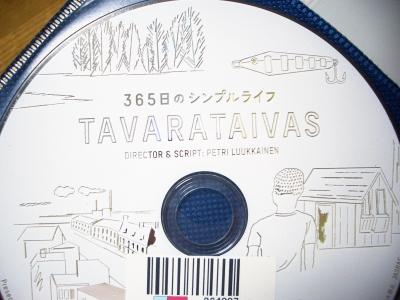 DVD(365日のシンプルライフ)