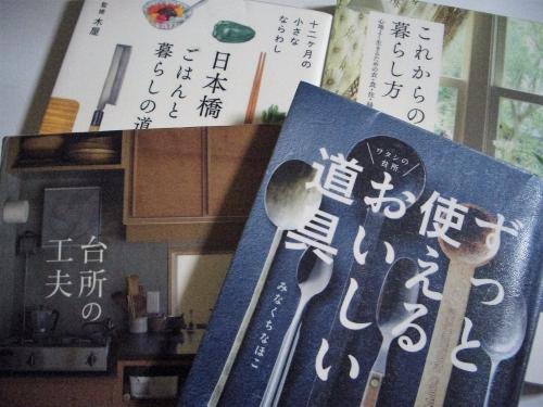 本(図書館)