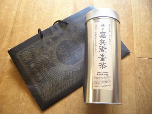 中川政七商店(ほうじ茶)