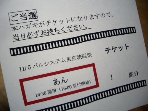 映画(あん)