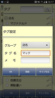 Image_00a30fc.jpg