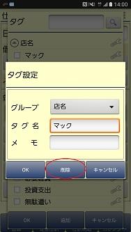 Image_03a8b77.jpg
