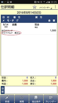 Image_0b195cf.jpg