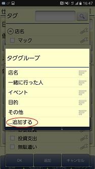 Image_33c8999.jpg