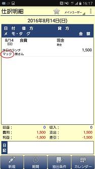 Image_45bd7f1.jpg