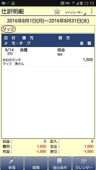 Image_4e4112e.jpg