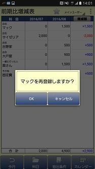 Image_4fcf01e.jpg