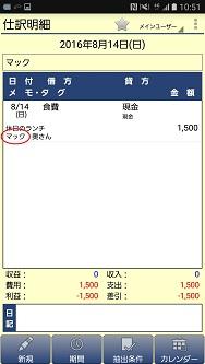 Image_51af7bd.jpg