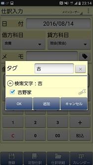 Image_5a68d6d.jpg