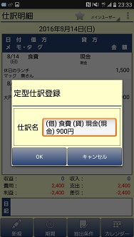 Image_5a8a681.jpg