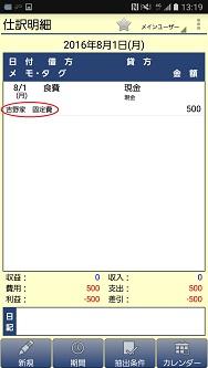 Image_615ceec.jpg