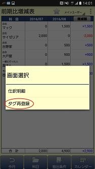 Image_74999c9.jpg