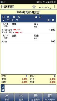 Image_9b2b6bf.jpg