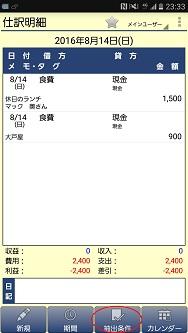 Image_9b2b6bg.jpg