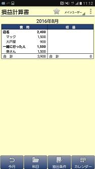Image_9ecabde.jpg