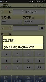 Image_bd12323.jpg