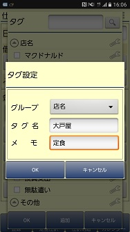 Image_c67f5bf.jpg