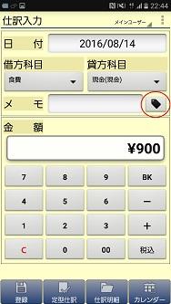 Image_e29ad9f.jpg