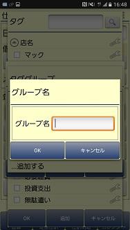 Image_ec619b7.jpg