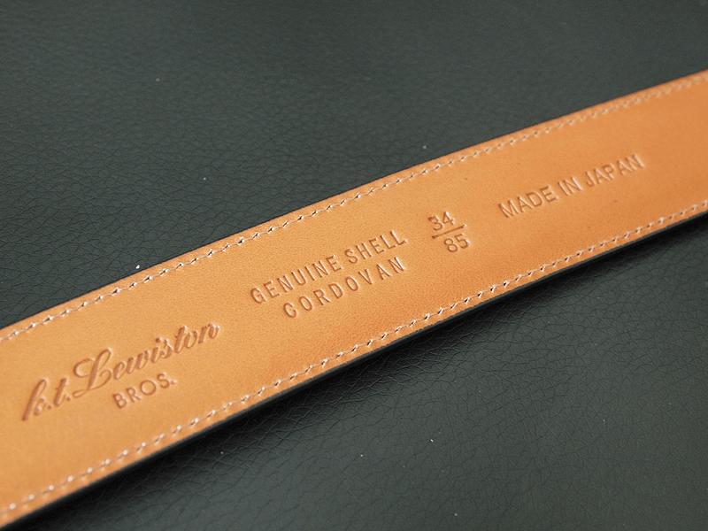 KTルイストンコードバンベルト2