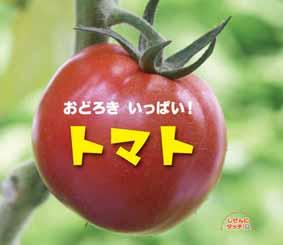 350_Ehon_107632.jpg