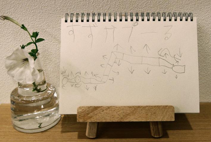 suzupure12.jpg