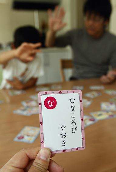 tibimaruko4.jpg
