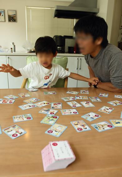 tibimaruko5.jpg