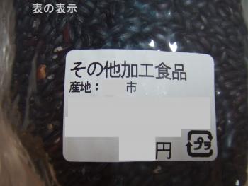 20160530 (2