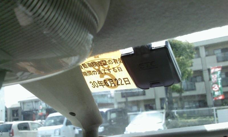 わごん車検08