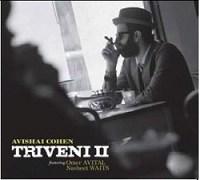 Triveni_Ⅱ