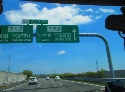 2016-4-hitachi5.jpg
