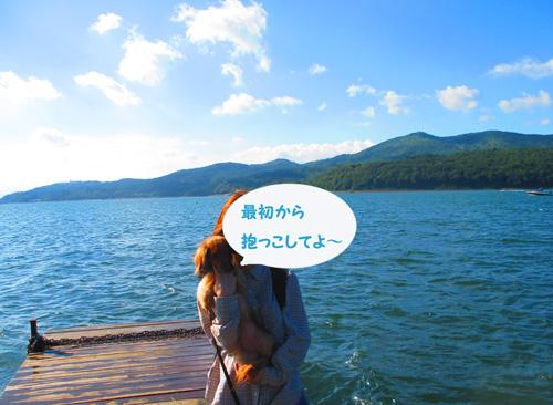 2016-8-yamanakako61.jpg