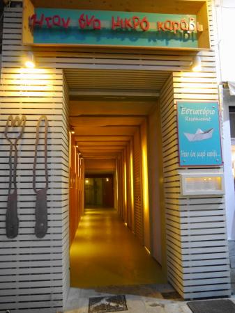 美術館のような入口