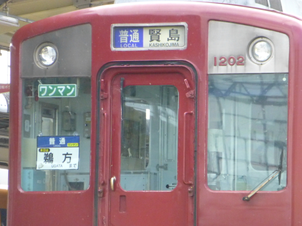 P1080632.jpg