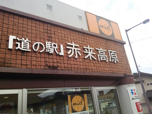DSC_2739.jpg