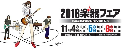 20161106-0.jpg