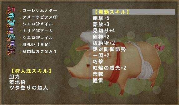 mhf_01.jpg