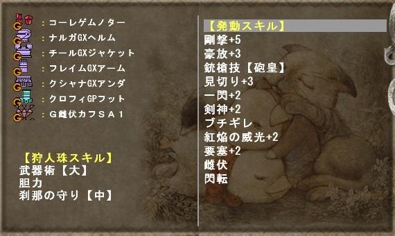 mhf_03.jpg