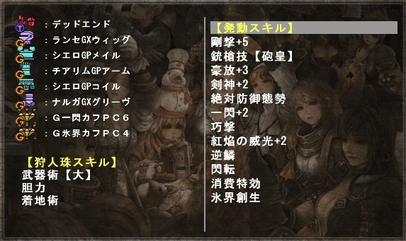 mhf_04.jpg